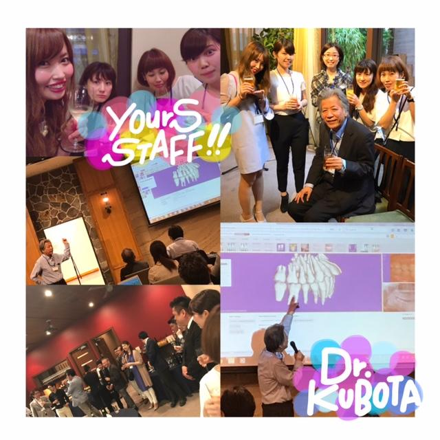 ✿.BioDigital Orthodontics Club2017